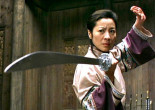 Scranton universities present free screening/discussion of Ang Lee's 'Crouching Tiger, Hidden Dragon'