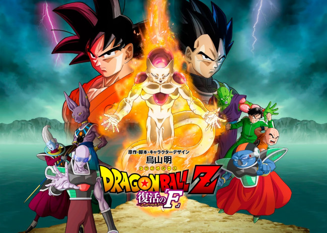 "'Dragon Ball Z: Resurrection 'F"" screening in Moosic, Dickson City, and Stroudsburg theaters Aug. 4-11"