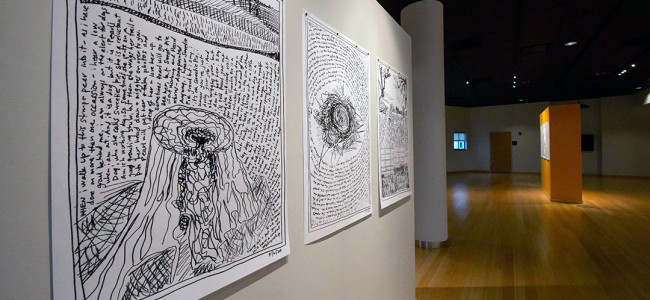 'Second Nature' virtual art exhibit combines writing and drawing at Penn College in Williamsport through April 9