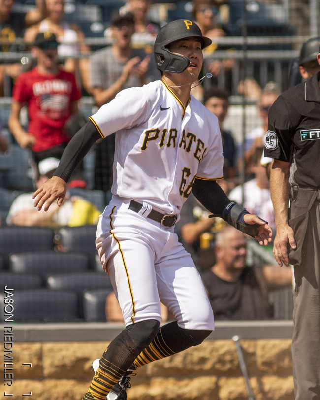 RAILRIDERS PHOTOBLOG: Checking in with Hoy Jun Park with the Pittsburgh Pirates