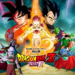 dragon-ball-z-resurrection-f-movie