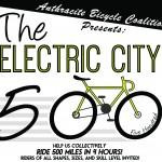 electric city 500 scranton bicycle