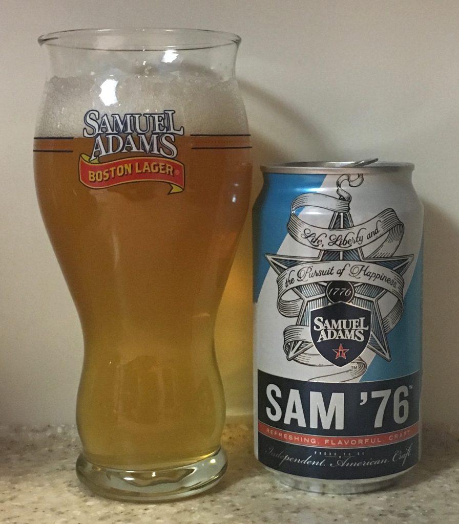 Sam Adams Beer Tour